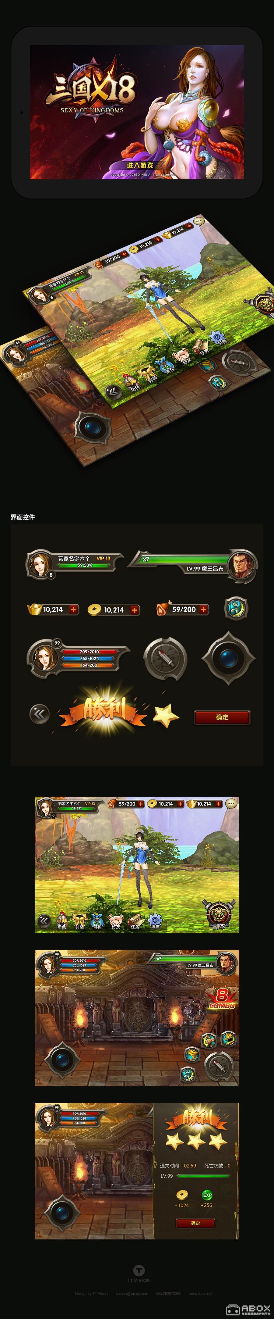周一到周五qq表情_TOPUI---专注游戏UI视觉设计_上海普陀UI外包_美术盒子